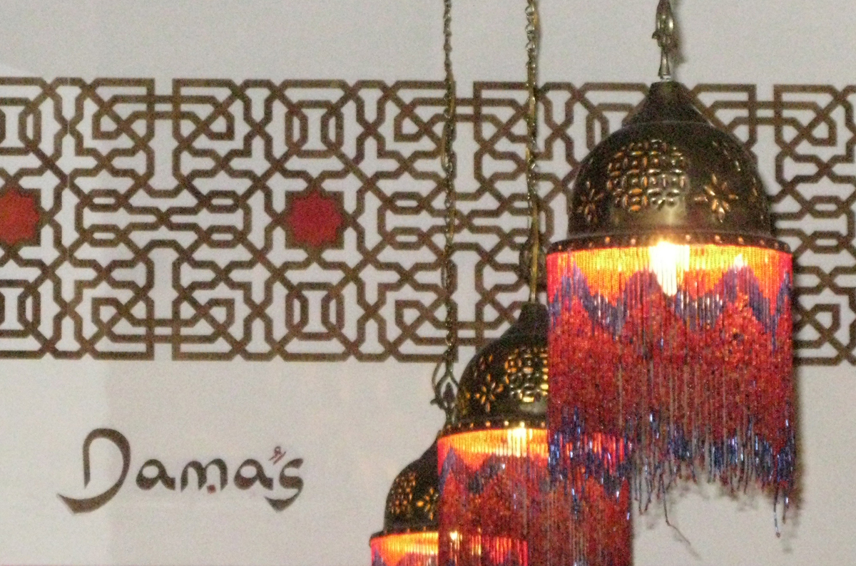 Syrian pendant lamps at Damas